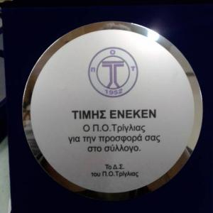 thiopoulos χαράξεις